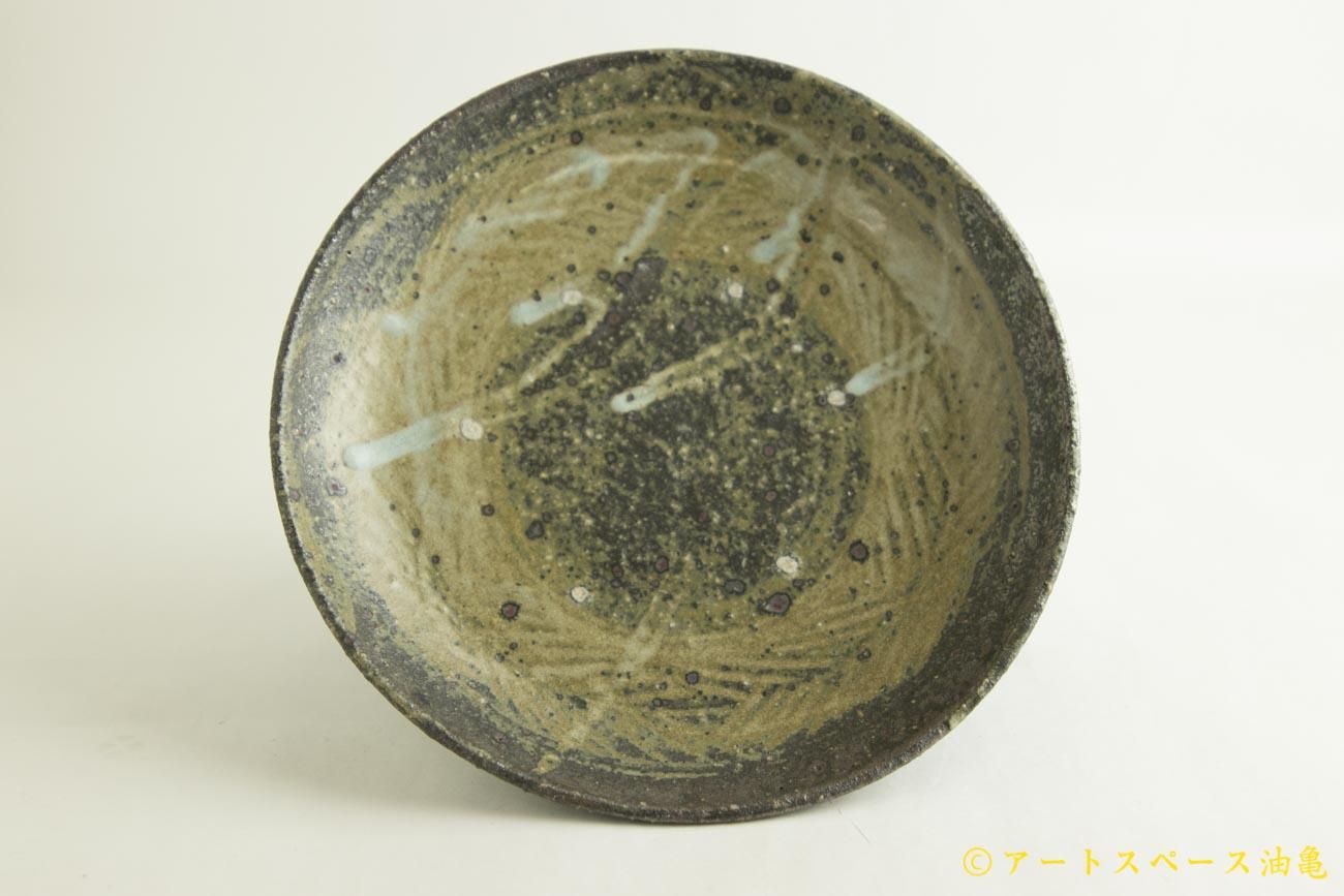 画像1: 八田亨「三島手 7寸皿」