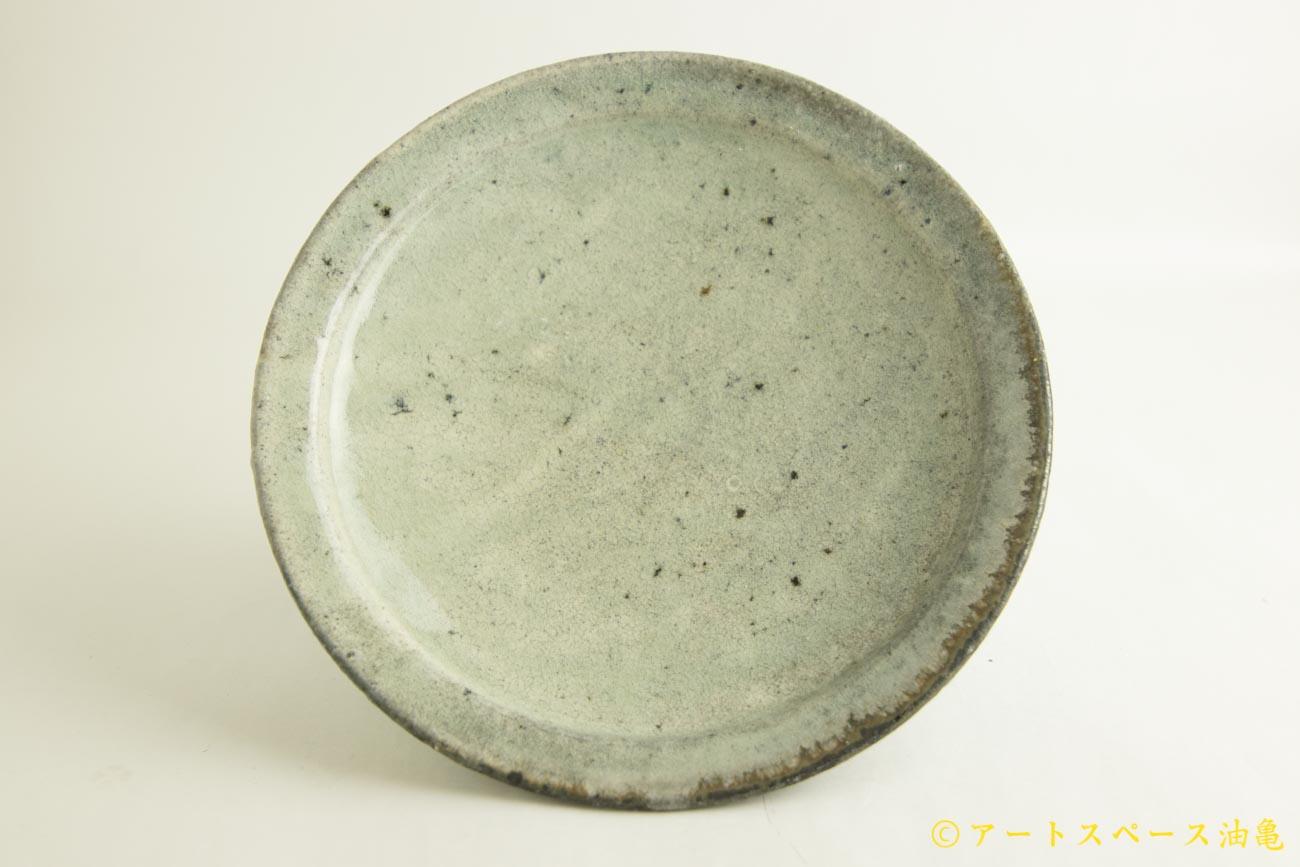 画像1: 八田亨「白掛 8寸リム皿」