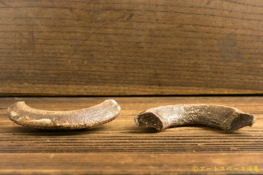 画像2: 林拓児「箸置 半輪」