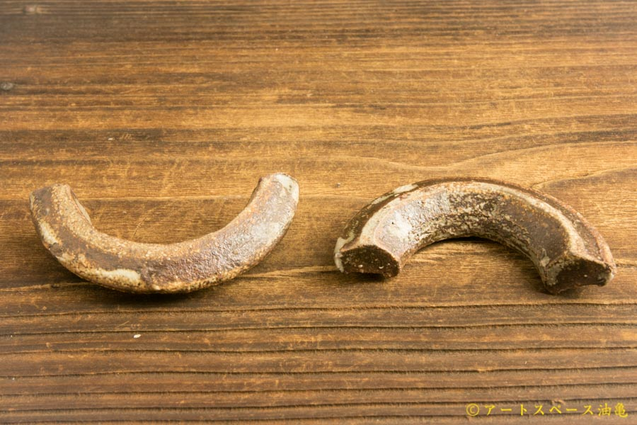 画像1: 林拓児「箸置 半輪」