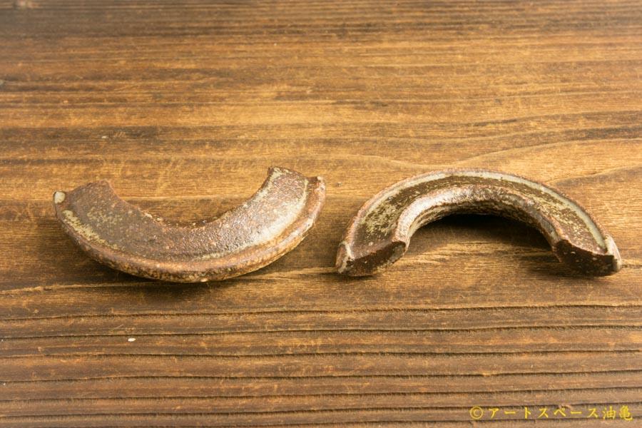 画像3: 林拓児「箸置 半輪」