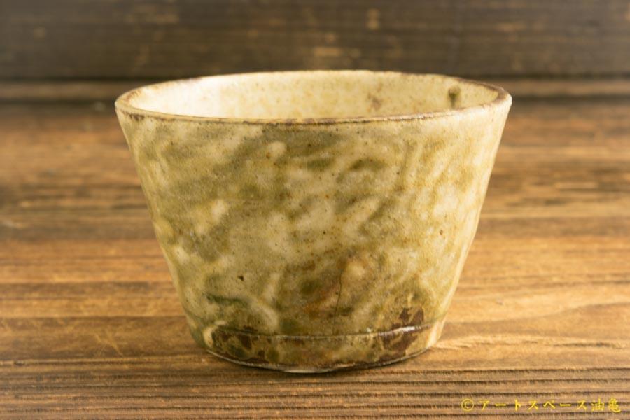 画像1: 林拓児「灰粉引 蕎麦猪口」