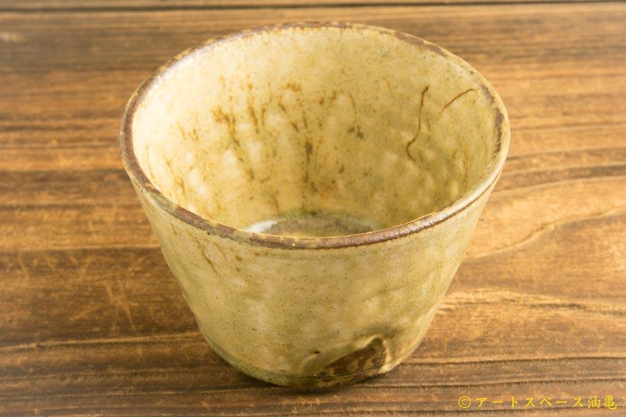 画像2: 林拓児「灰粉引 蕎麦猪口」
