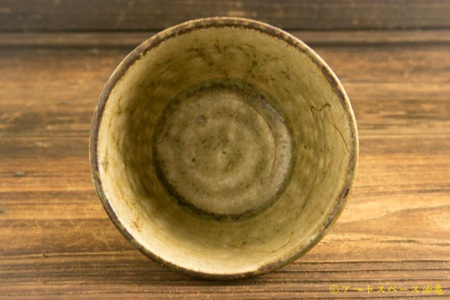 画像3: 林拓児「灰粉引 蕎麦猪口」