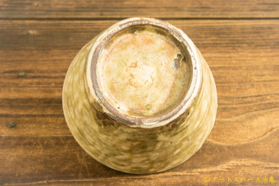 画像4: 林拓児「灰粉引 蕎麦猪口」
