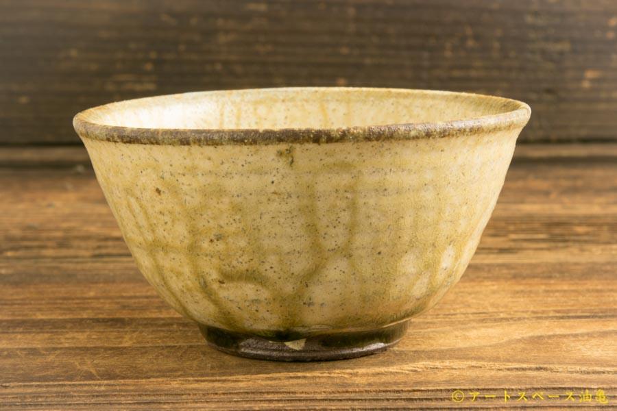 画像1: 林拓児「灰粉引 碗」