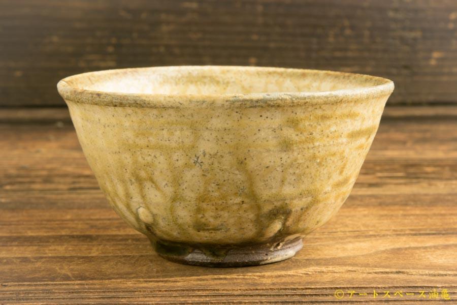 画像2: 林拓児「灰粉引 碗」