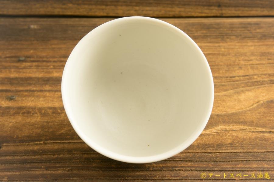画像3: 林拓児「白磁 汲出」