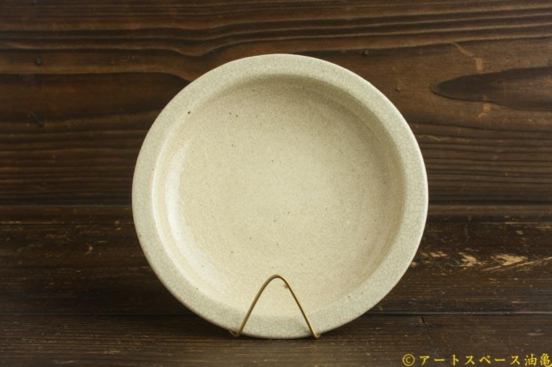 画像1: 林拓児「貫入 石皿 5寸」