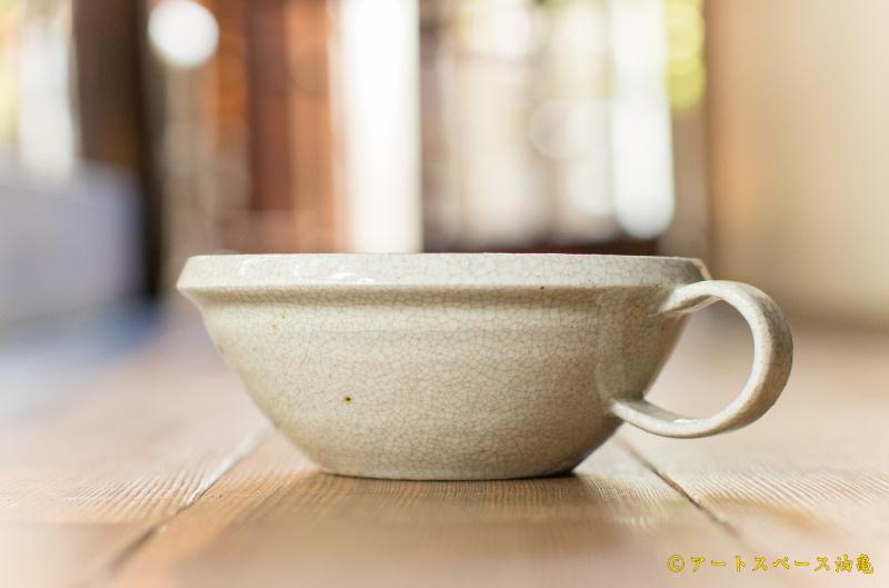 画像1: 林拓児「貫入 スープカップ」