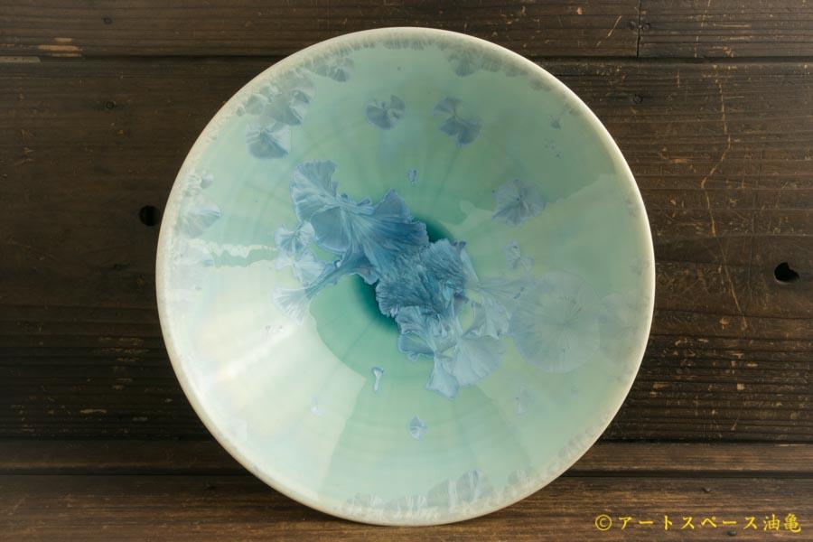 画像1: 間美恵「亜鉛華結晶丸鉢皿」