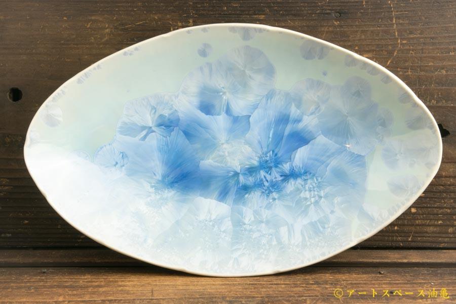 画像1: 間美恵「亜鉛華結晶 楕円皿」