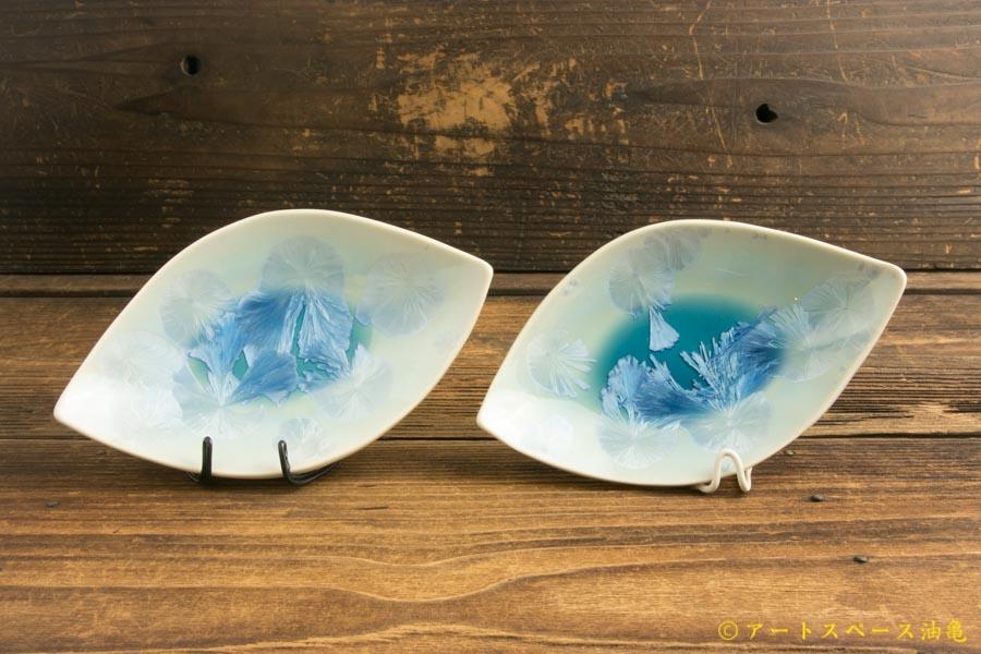 画像1: 間美恵「亜鉛華結晶 葉小皿」