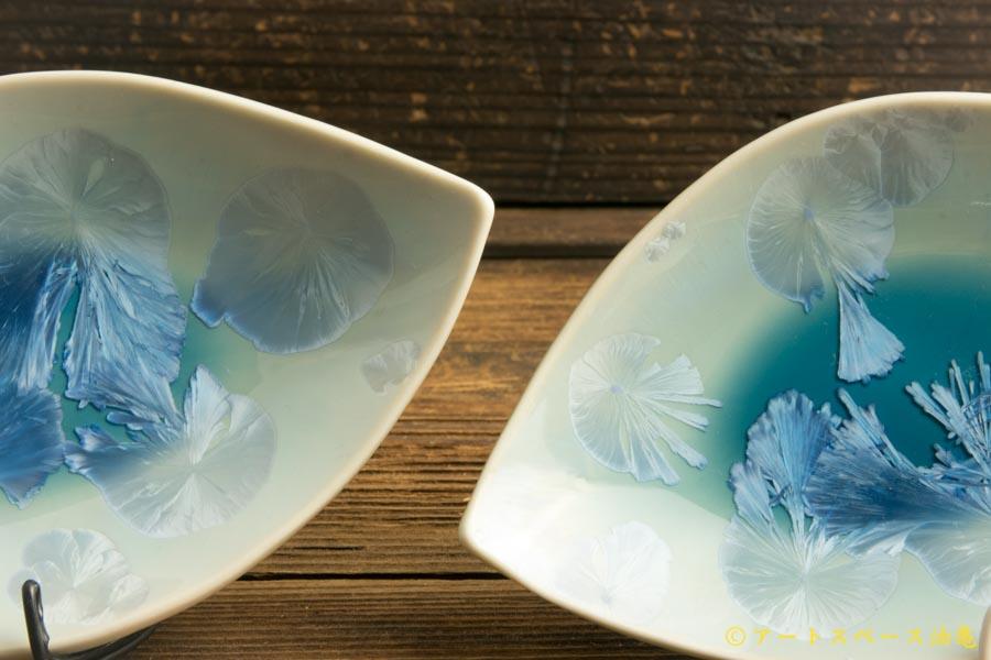 画像3: 間美恵「亜鉛華結晶 葉小皿」