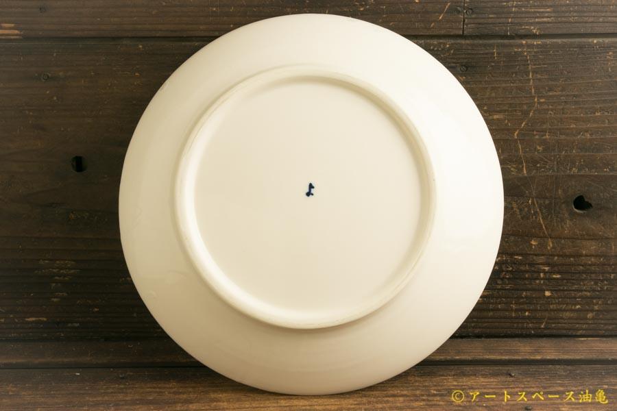 画像4: 間美恵「亜鉛華結晶 丸碗皿」