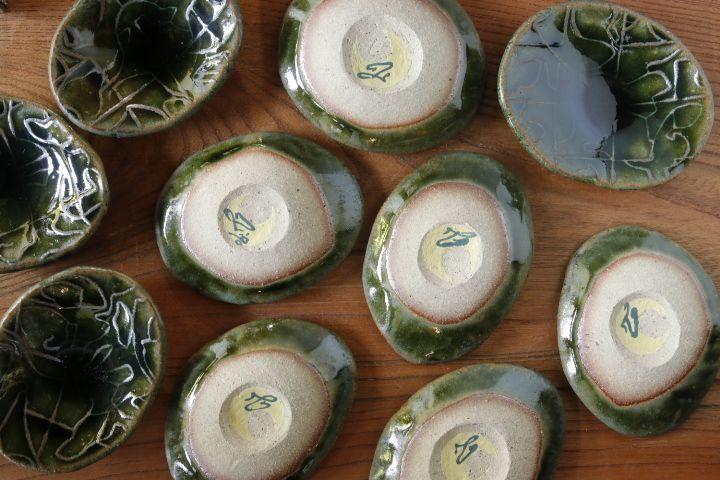 画像2: 肥後博己「織部陽刻紋豆皿(ビードロ)」【アソート作品】