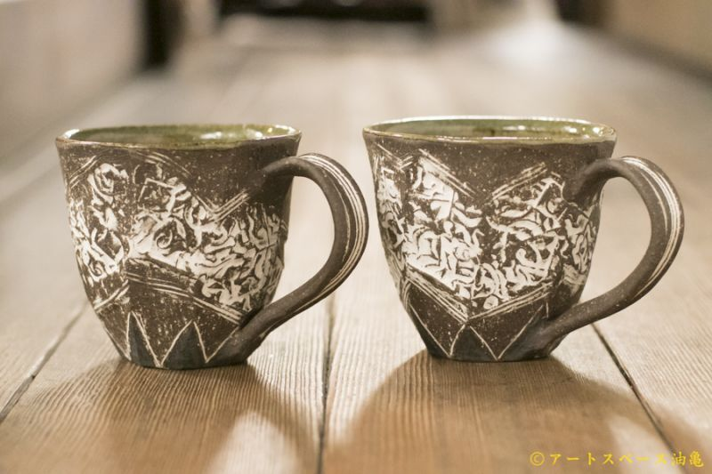 画像1: 肥後博己 印花紋面取マグカップ