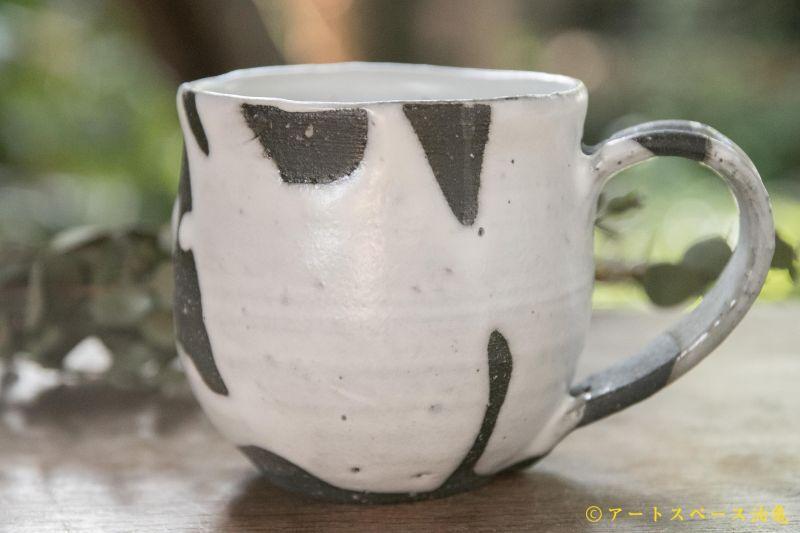 画像1: 肥後博己 丸マグカップ(掛流)