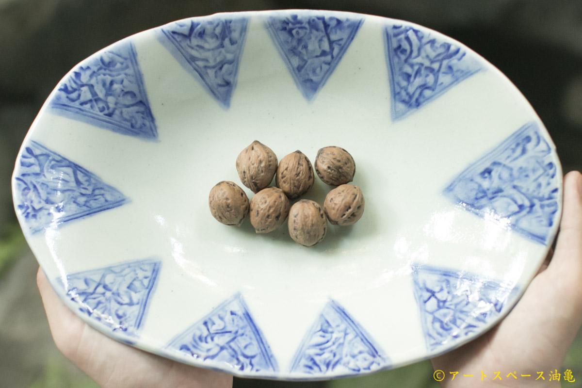 画像1: 肥後博己 印花紋染付楕円鉢