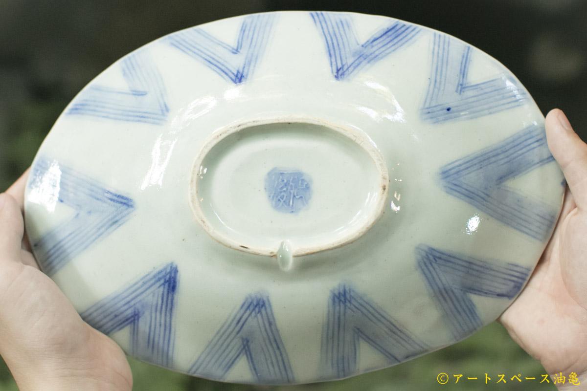 画像4: 肥後博己 印花紋染付楕円鉢