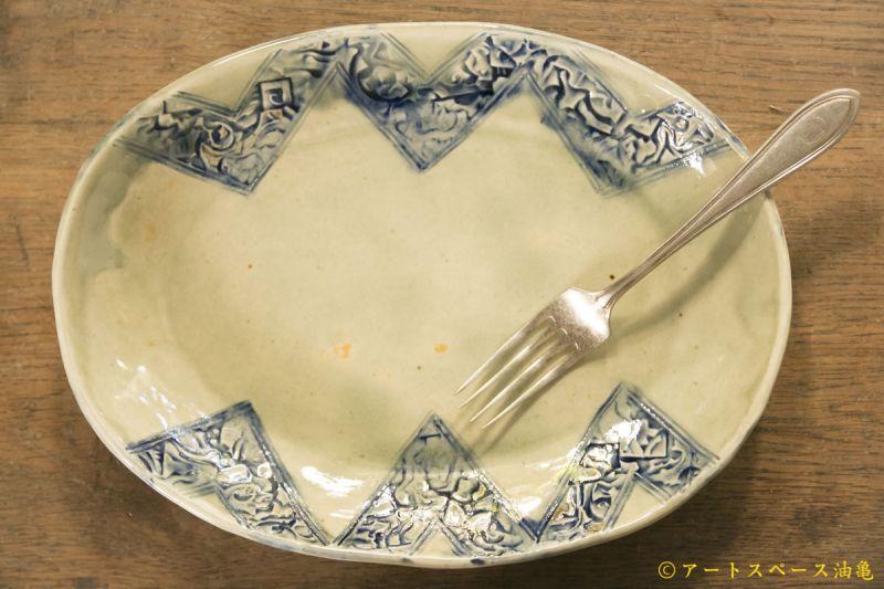 画像1: 肥後博己 印花紋染付楕円平鉢