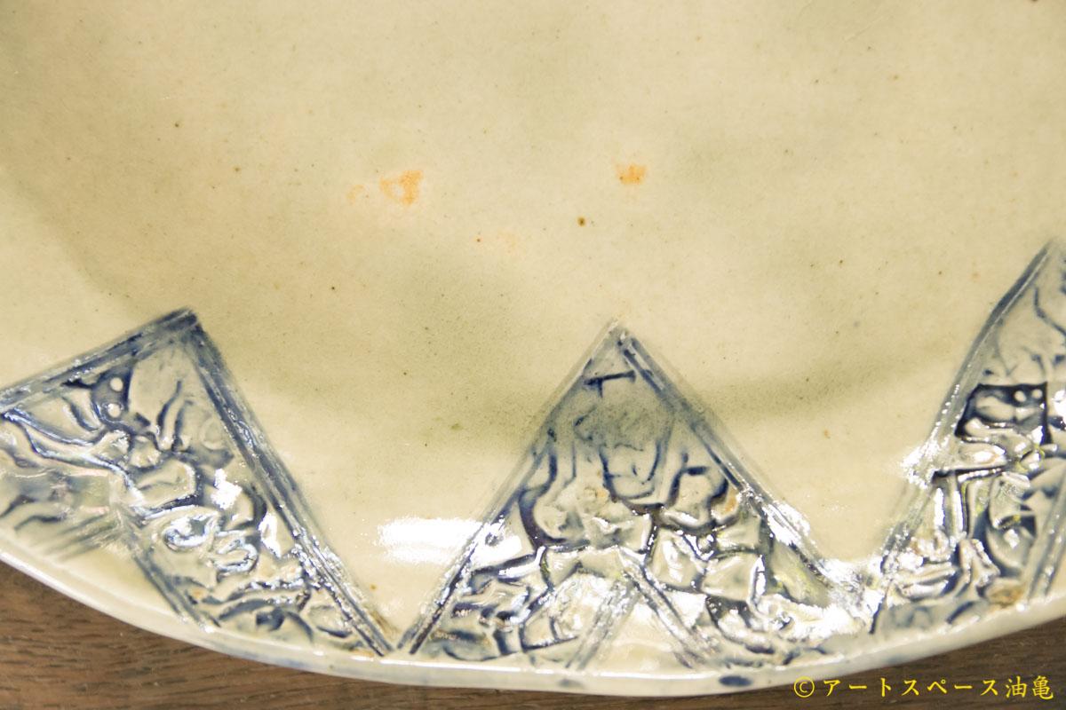 画像3: 肥後博己 印花紋染付楕円平鉢