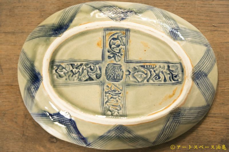 画像4: 肥後博己 印花紋染付楕円平鉢