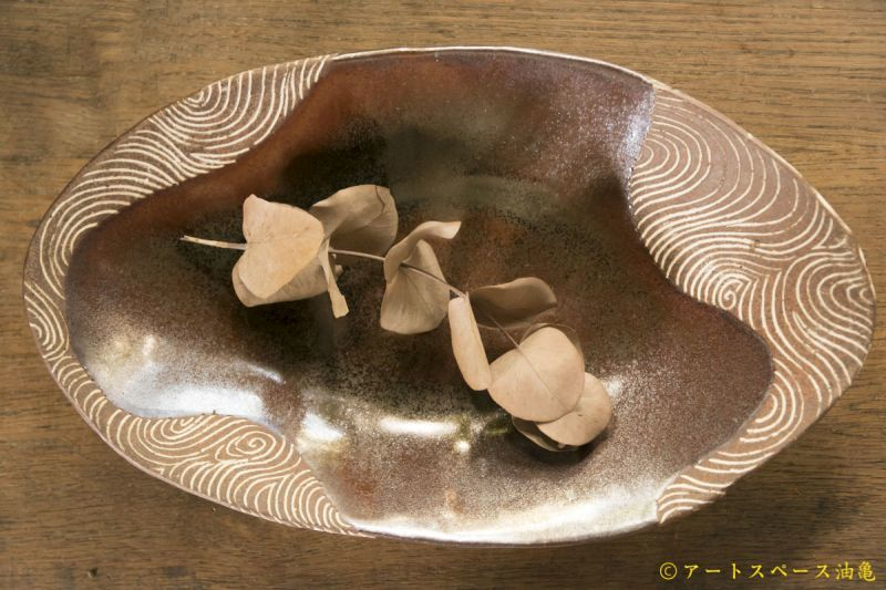 画像2: 肥後博己 流線紋三日月楕円鉢