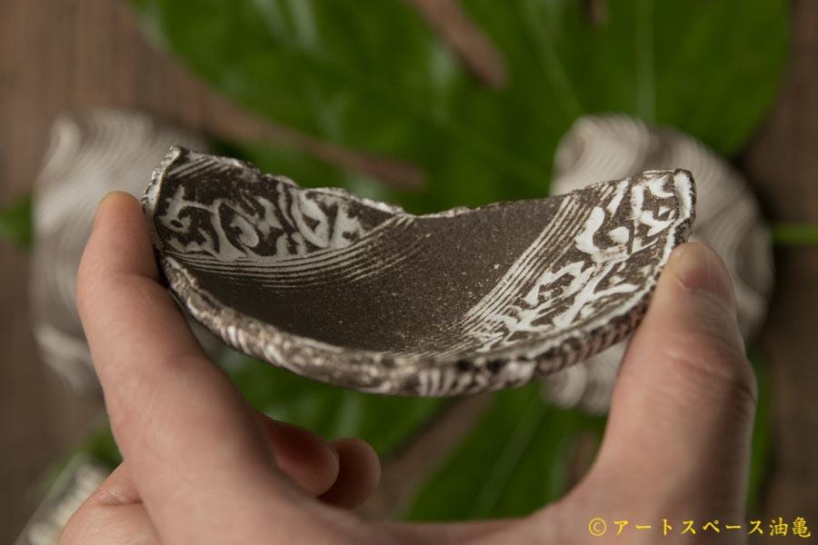 画像3: 肥後博己 印花紋半月豆皿