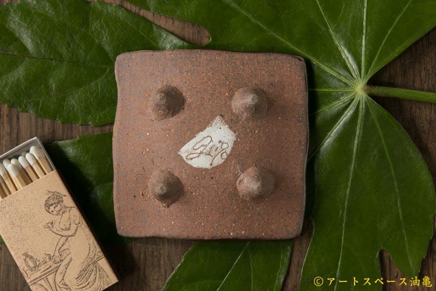 画像2: 肥後博己 印花紋四方豆皿