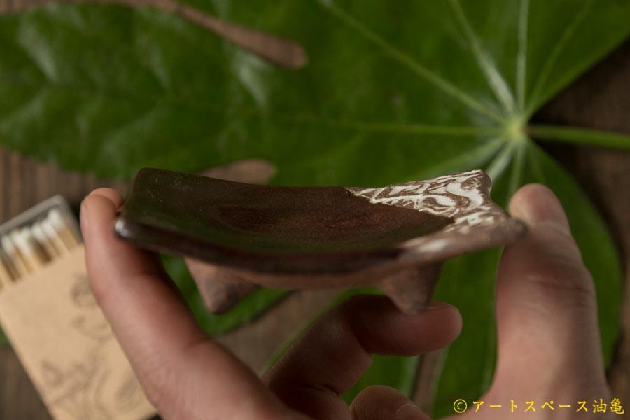 画像3: 肥後博己 印花紋四方豆皿