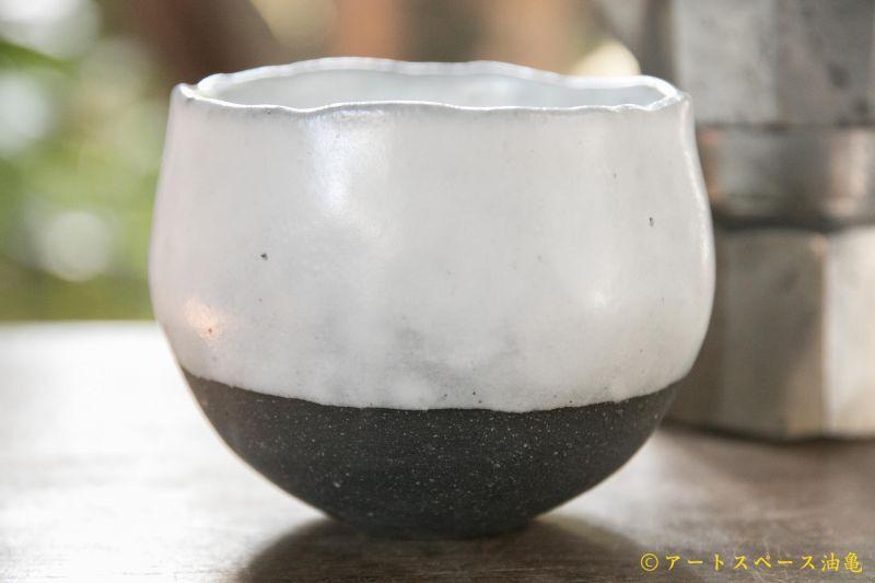 画像1: 肥後博己 ほっこり丸カップ(ホライゾン)