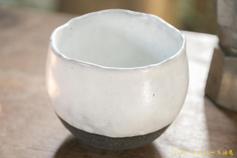 画像2: 肥後博己 ほっこり丸カップ(ホライゾン)
