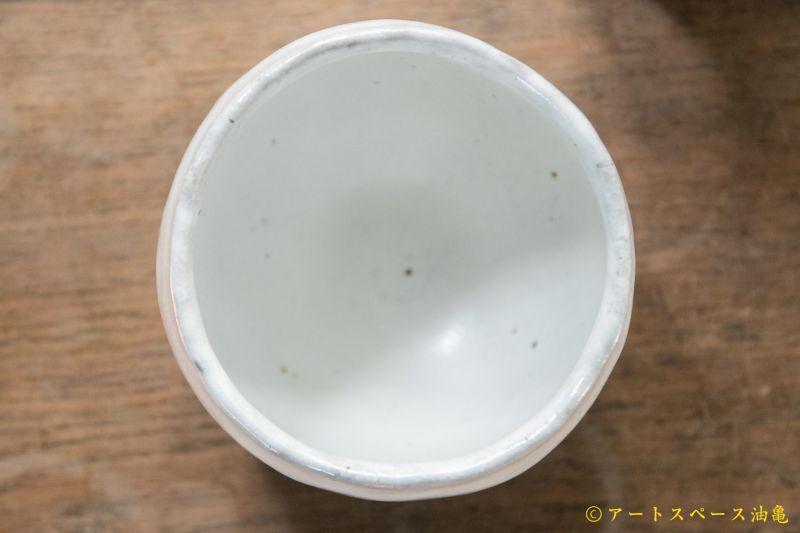 画像3: 肥後博己 ほっこり丸カップ(ホライゾン)