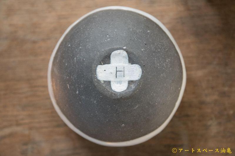 画像4: 肥後博己 ほっこり丸カップ(ホライゾン)