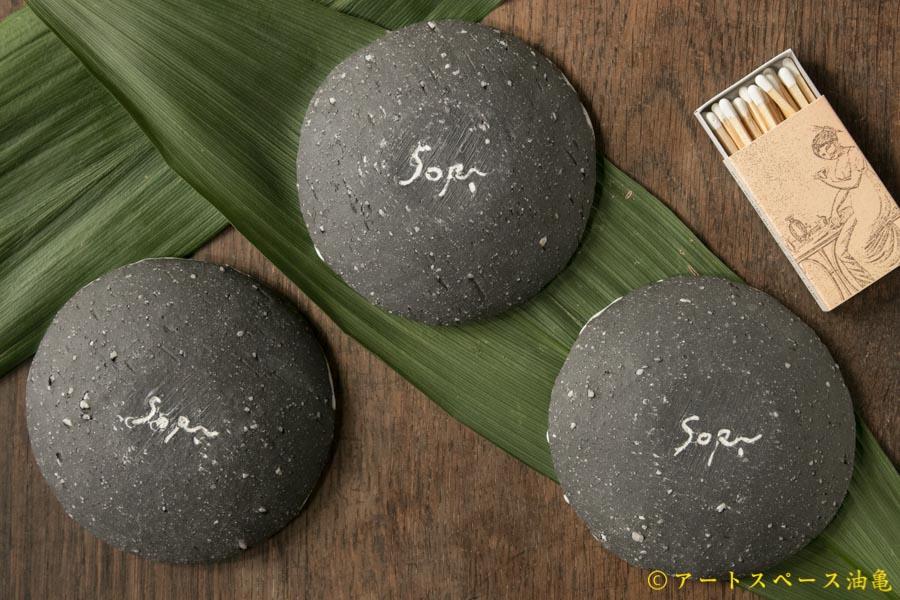 画像4: 肥後仁美 丸豆皿