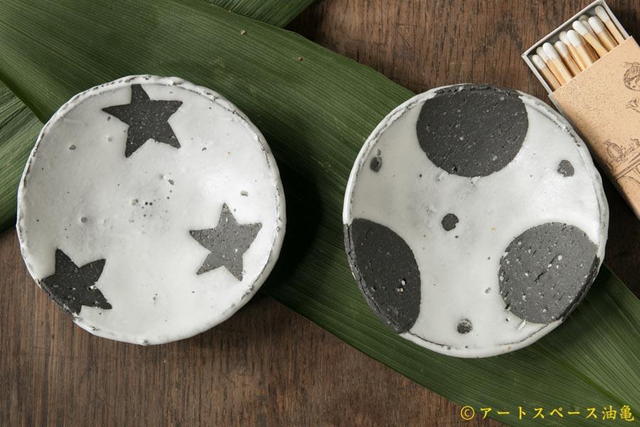 画像1: 肥後仁美 丸豆皿