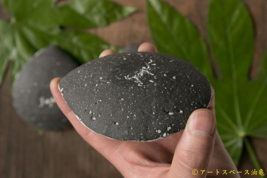 画像4: 肥後仁美 NAMIDA豆皿