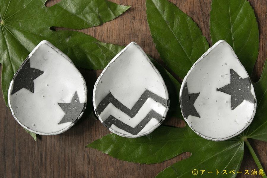 画像1: 肥後仁美 NAMIDA豆皿