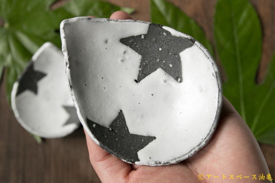 画像2: 肥後仁美 NAMIDA豆皿
