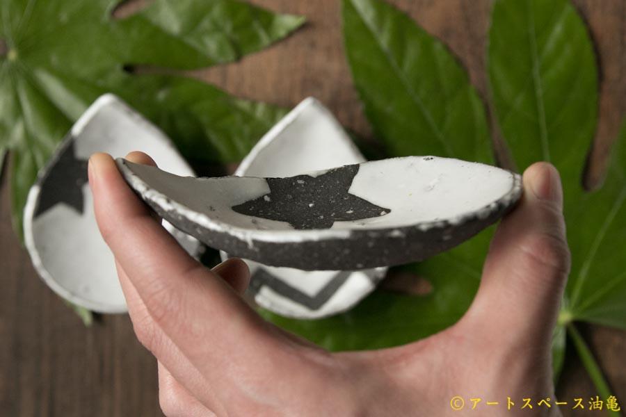 画像3: 肥後仁美 NAMIDA豆皿