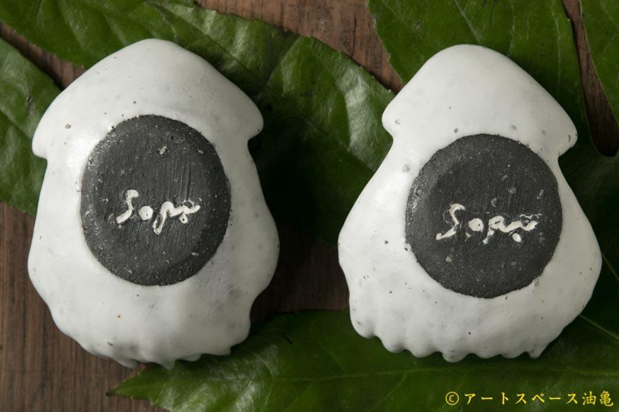 画像4: 肥後仁美 イカ豆皿