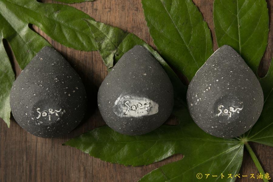 画像5: 肥後仁美 NAMIDA豆小鉢