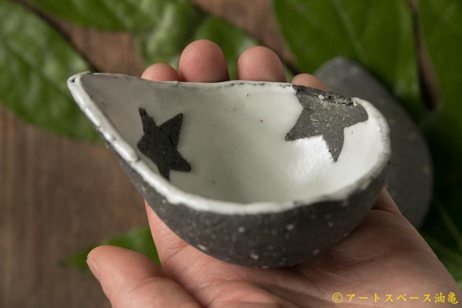 画像1: 肥後仁美 NAMIDA豆小鉢