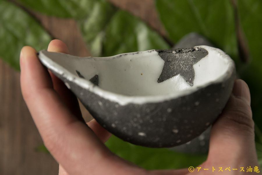 画像3: 肥後仁美 NAMIDA豆小鉢