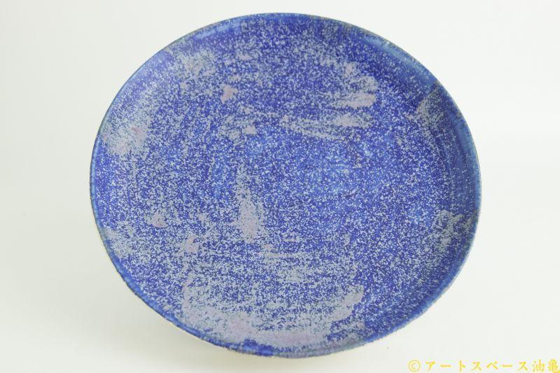画像3: 本郷里奈「ラピス 銀彩丸皿M」