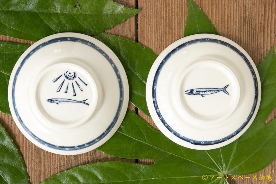 画像2: ほりゆめこ 染付豆皿