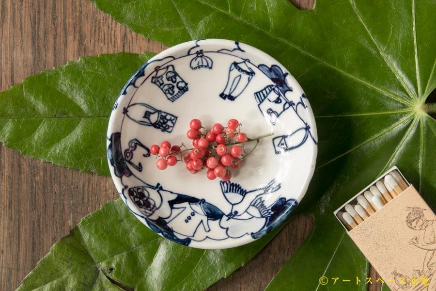 画像1: ほりゆめこ 染付 せんたく雲柄豆皿