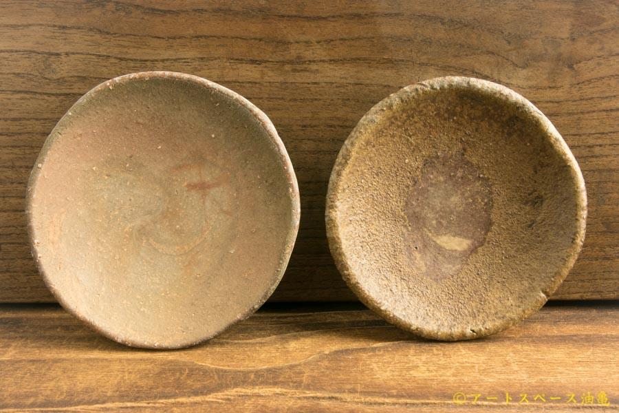 画像1: 細川敬弘 「備前 豆皿 」