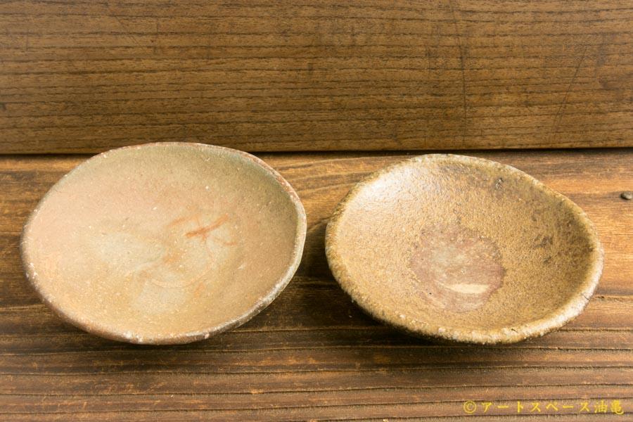 画像2: 細川敬弘 「備前 豆皿 」